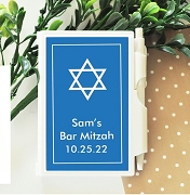 Star Of David Personalized Note Book Travel Journal