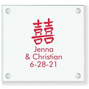 Double Happiness Personalized Wedding Coasters