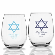 Star of David Personalized Stemless Wine Glas s(9 oz or 15 oz)